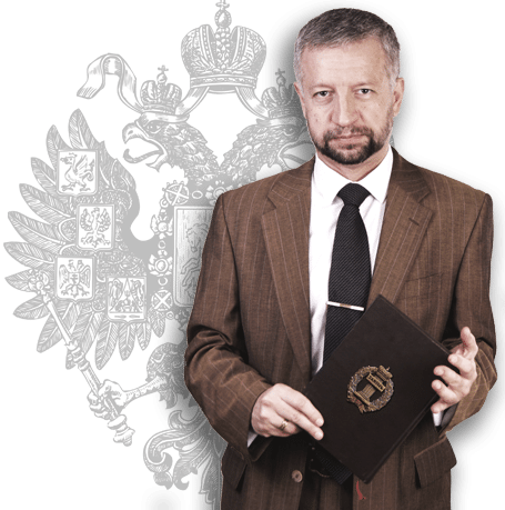 Константин Романов, адвокат по банковским вопросам