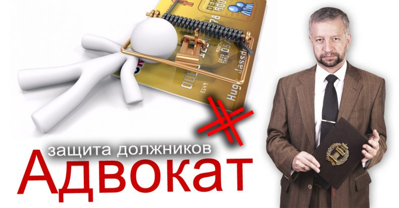 Постановление Правительства РФ о проблемных ипотечных заемщиках