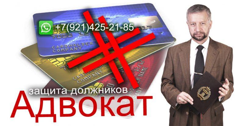 Апелляционное постановление Московского городского суда
